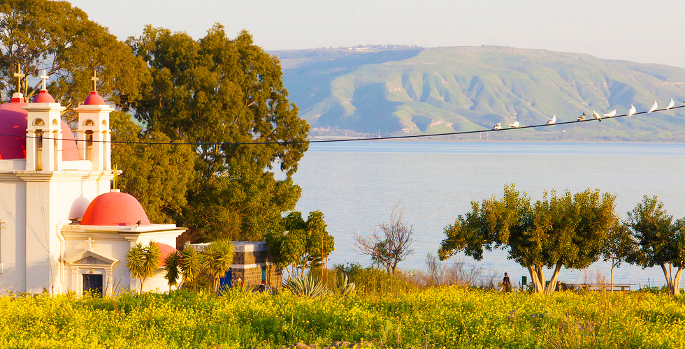 A beautiful view of Tiberias & The Galilee General Info