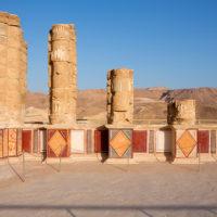 Masada Columns