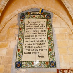 Pater Noster Church is located in Jerusalem