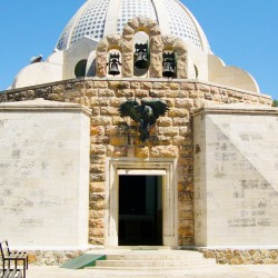 Shepherd's Field church in Jerusalem