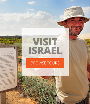 Visit Israel