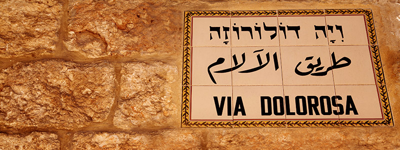 Walk Via Dolorosa the route that Jesus took to his crucifixion