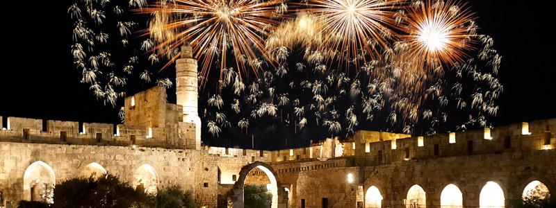 Celebrate 70 Israel's 70 years