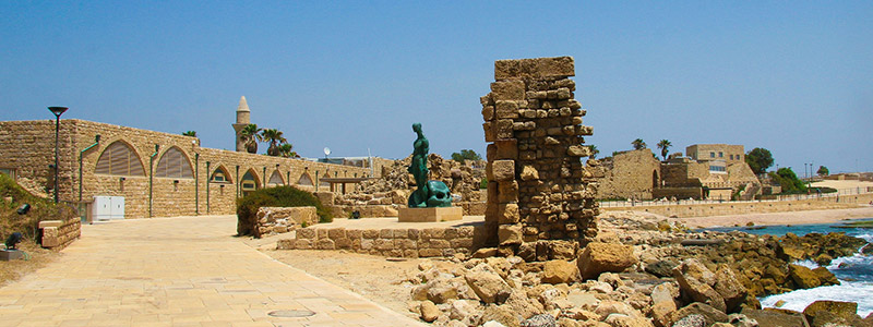 Augustus temple altar at Caesarea