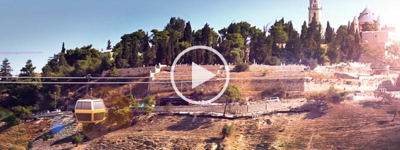 Apertura de un Teleférico Nuevo Sobre la Ciudad de Jerusalén en 2021