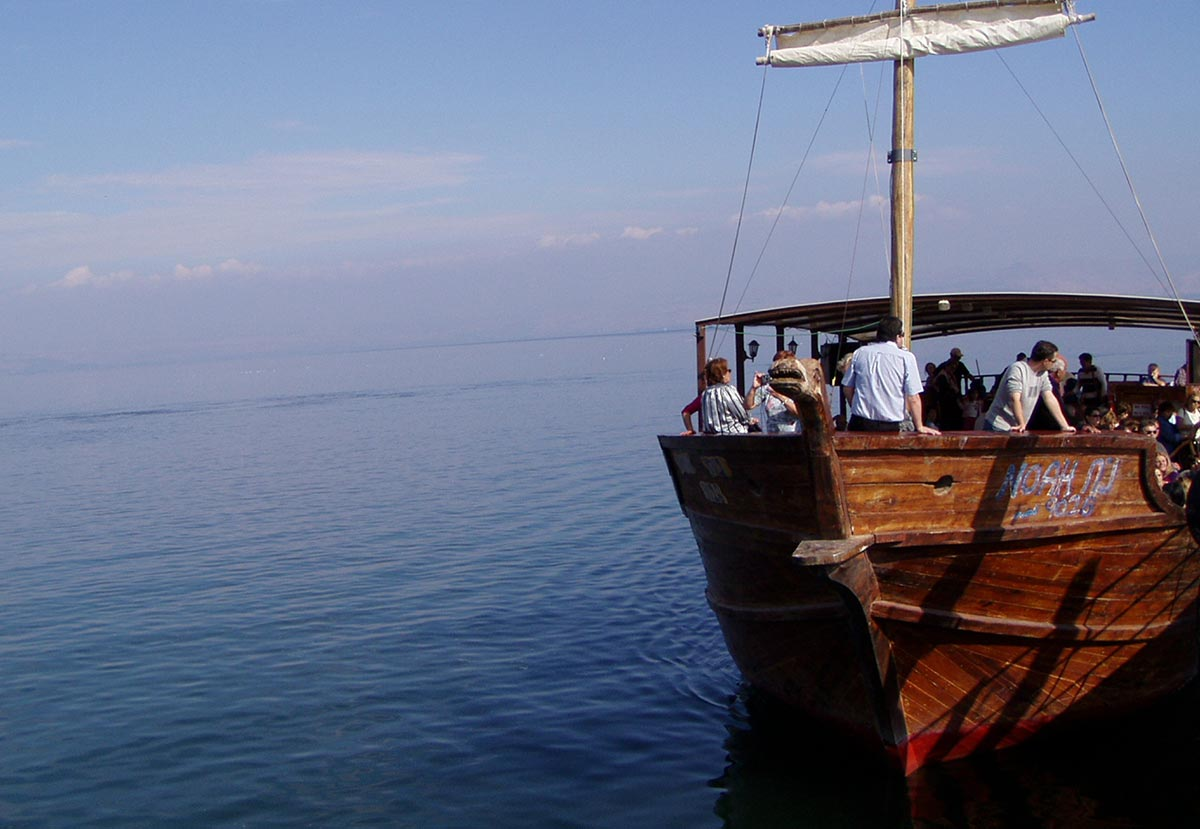 A boat on the Sea of Galilee