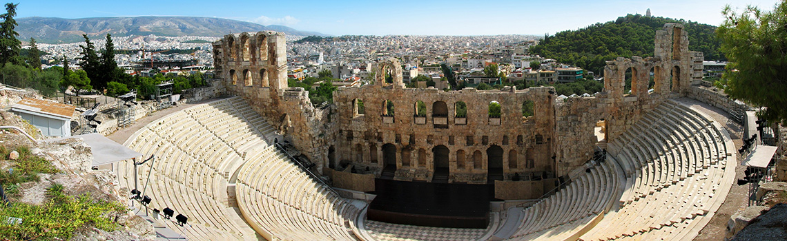 A view of a coliseum in Athens