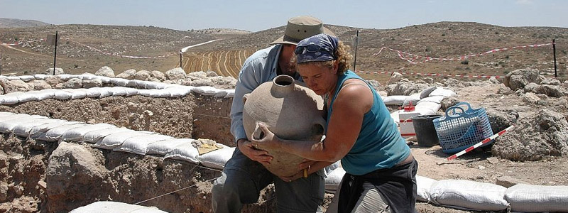 New discovery the City of David?