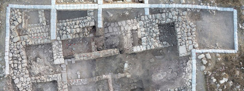 New discovery the City of David