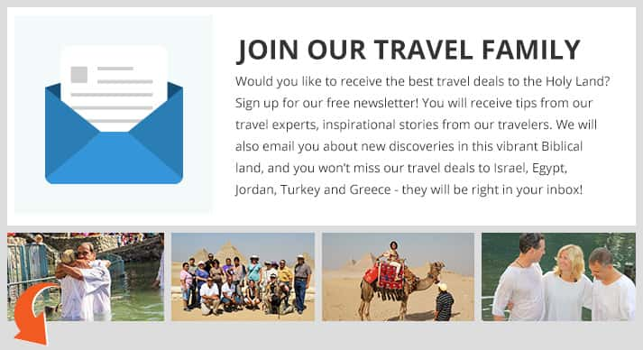 Join our travel newsletter