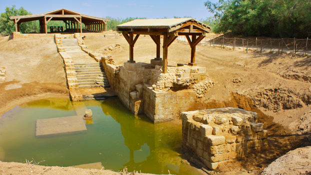 Baptismal Pools in Jordan