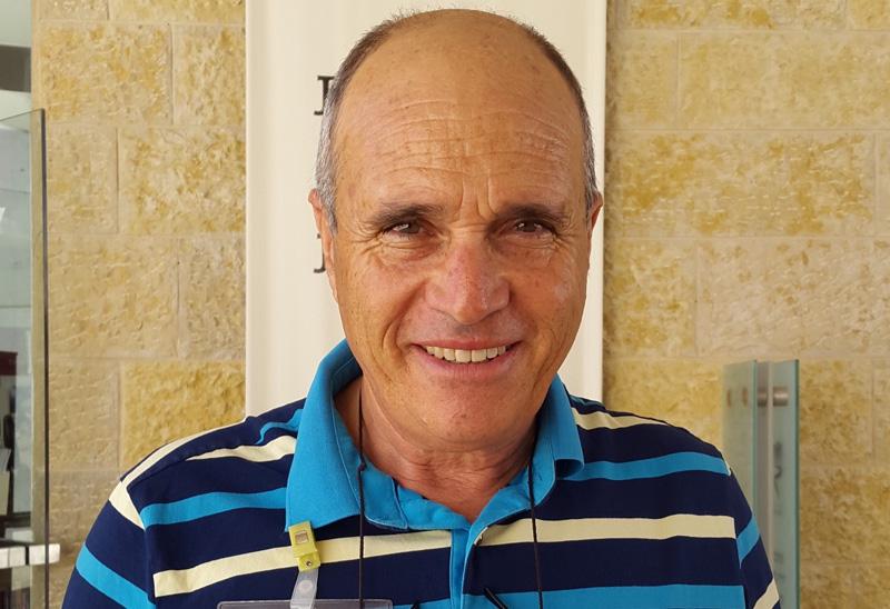 Shlomo Eyal