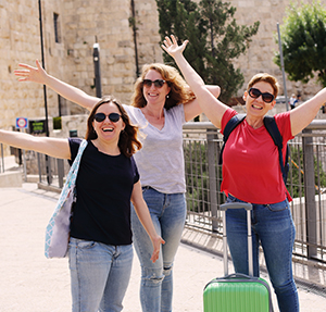 Ultimate Classical Israel Tour