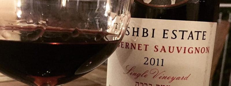 Tishbi Winery
